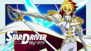 star driver the movie pantip